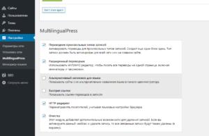 Автоматический перевод сайта через язык браузера